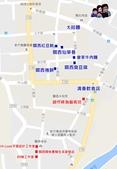 新竹關西文創街區 :地圖.jpg