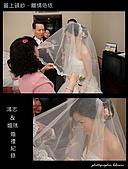 宏志婚禮攝影紀錄:DSCF2966_1.JPG