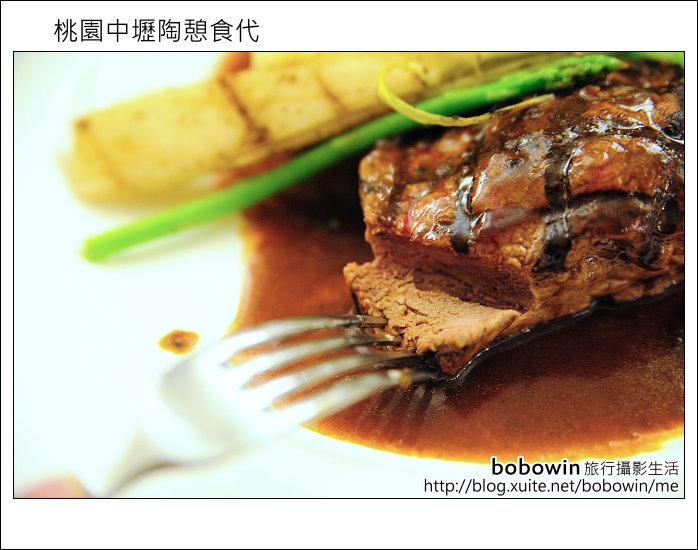2011.08.27 陶憩食代:DSC_2141.JPG