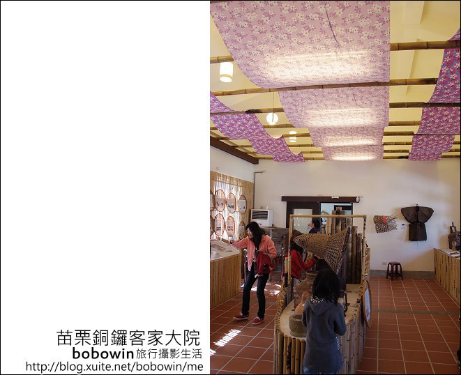 2010.12.19 苗栗銅鑼客家大院:DSCF6105.JPG