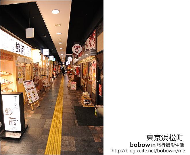 日本東京 Day1 part1 搭日航 出發去東京(松山-羽田-東京-東橫inn):DSC_7934.JPG