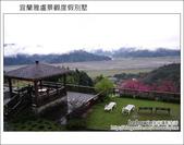 2012.02.10 宜蘭雅盧景觀度假別墅:DSC_4803.JPG