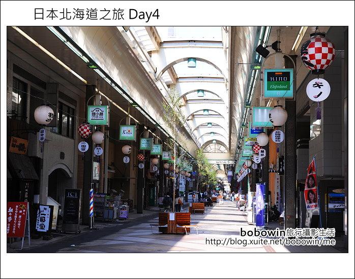 [ 日本北海道 ] Day4 Part3 狸小路商店街、山猿居酒屋、大倉酒店:DSC_9538.JPG