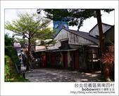 2012.11.04 台北信義區南南四村:DSC_2986.JPG
