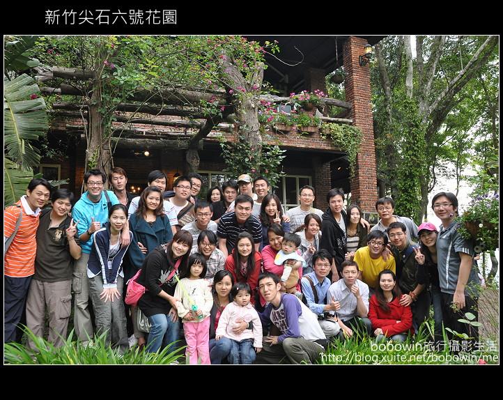[ 景觀餐廳 ] 新竹尖石六號花園:DSC_0539.JPG