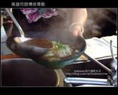 [ 特色餐館 ] 高雄何師傅排骨飯:DSCF1703.JPG