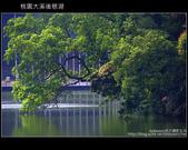 [ 北橫 ] 桃園大溪後慈湖:DSCF5096.JPG