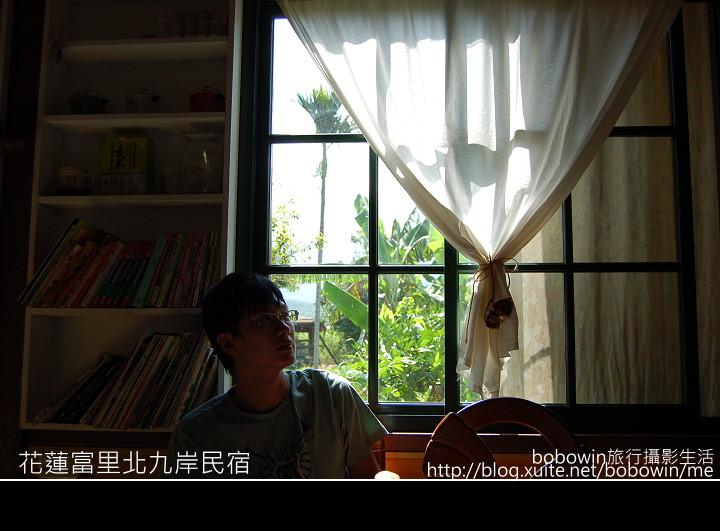 2009.08.23 北九岸民宿:DSC_7917.JPG