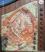 2008.12.14 恆春老街古城門巡禮及美食介紹:DSCF2099.JPG