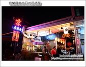 宜蘭羅東京日式居酒屋:DSC_5172.JPG