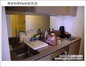 Fraser Suites Perth:DSC_0107.JPG