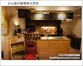 2014.01.26 台北蜜朵麗專業冰淇淋:DSC05995.JPG