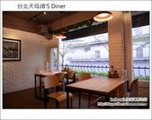台北天母JB'S Diner:DSC_6936.JPG