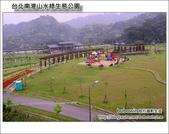 台北南港山水綠生態公園:DSC_1789.JPG