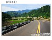2011.08.14 南投信義新鄉村:DSC_0761.JPG
