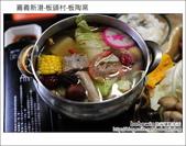 2012.01.07 嘉義新港板陶窯:DSC_2033.JPG