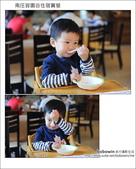 2012.04.27 容園谷住宿賞螢:DSC_1293.JPG
