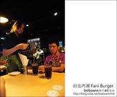 2012.09.05台北內湖 Fani Burger:DSC_4988.JPG