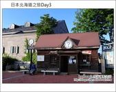 [ 日本北海道 ] Day3 Part3 北海道小樽運河 & KIRORO渡假村:DSC_9086.JPG