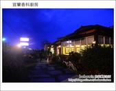 2012.09.22 宜蘭香料廚房:DSC_1145.JPG