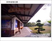 2013.01.27 屏東福灣莊園:DSC_1123.JPG