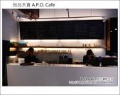 台北大直 A.P.O. Cafe:DSC_5296.JPG