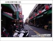 2013.01.26 台南永樂市場小吃:DSC_9645.JPG