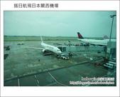 Day1 Part1 搭日航飛日本關西機場:DSC04608.JPG
