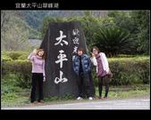 [ 宜蘭 ] 太平山翠峰湖--探索台灣最大高山湖:DSCF5784.JPG