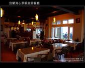 [ 宜蘭] 三星-- 清心景觀餐廳--賞宜蘭夜景:DSCF5622.JPG