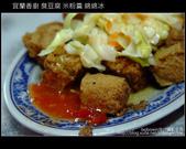 [ 宜蘭地方小吃 ] 宜蘭香廚臭豆腐、米粉羹、綿綿冰:DSCF5603.JPG