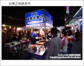 2013.01.26 台東正氣路夜市:DSC_9927.JPG
