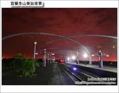 宜蘭冬山車站夜景與日景:DSC_0207.JPG