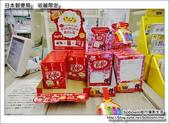 日本郵便局:DSC08378.JPG