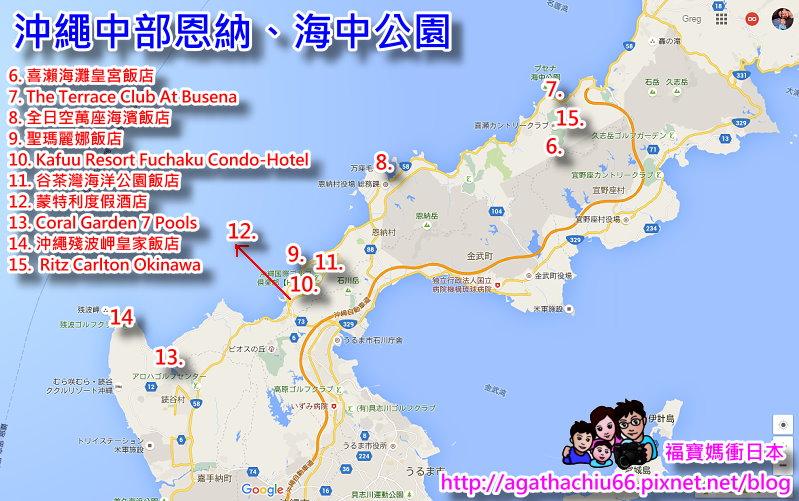 沖繩海濱飯店:沖繩中部.jpg
