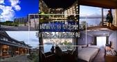 大阪10間飯店:page1.jpg
