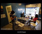 20080412_淡水有河Book聚會:DSCF0678.JPG