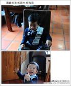 2012.01.07 嘉義新港板陶窯:DSC_2038.JPG