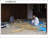 [ 日本京都奈良 ] Day5 part2 奈良東大寺:DSCF9673.JPG