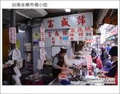 2013.01.26 台南永樂市場小吃:DSC_9647.JPG