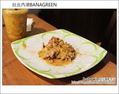 台北內湖BANAGREEN:DSC_6425.JPG