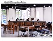 台北內湖Mountain人文設計咖啡:DSC_6962.JPG