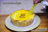 PABLO半熟蛋糕:1353.JPG