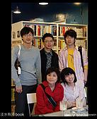 20080412_淡水有河Book聚會:DSCF0807.JPG