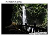 2011.08.13 東埔溫泉、彩虹瀑布吊橋:DSC_0186.JPG