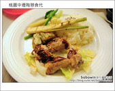 2011.08.27 陶憩食代:DSC_2143.JPG