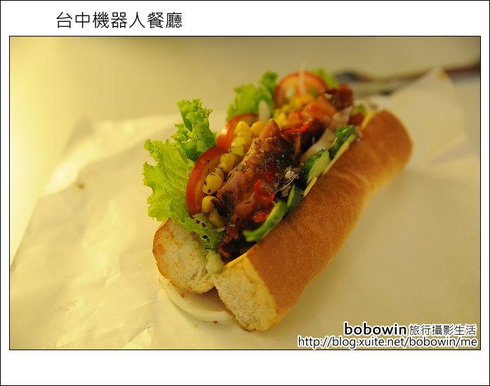 2011.12.12 台中機器人餐廳:DSC_6916.JPG