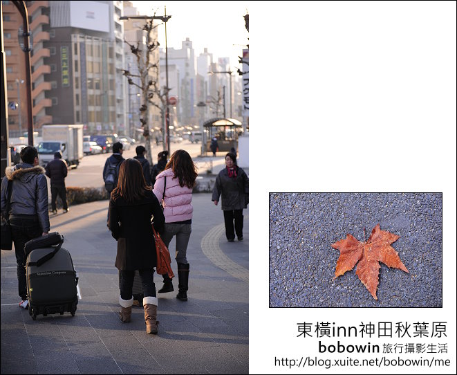 日本東京 Day1 part1 搭日航 出發去東京(松山-羽田-東京-東橫inn):DSC_7945.JPG