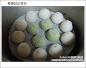 2011.12.01 基隆旺記湯包:DSCF4914.JPG