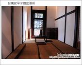 2011.12.17 台南安平夕遊出張所:DSC_7798.JPG